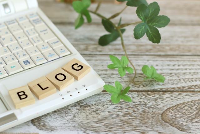 ブログ開設