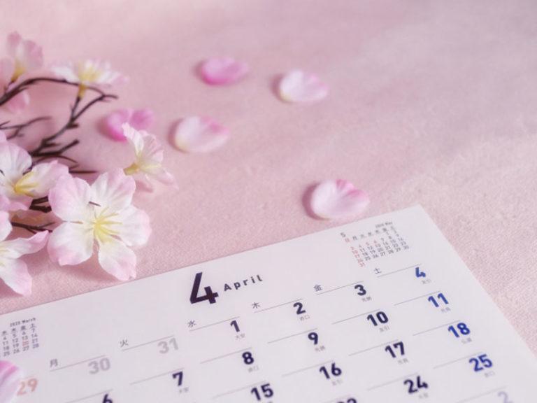 sakura_april